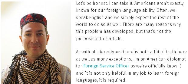 Как обучают иностранным языкам американских ДИПЛОМАТОВ.