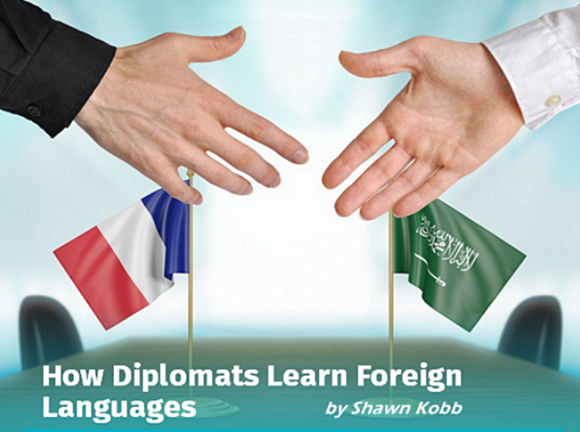 Как обучают иностранным языкам американских ДИПЛОМАТОВ