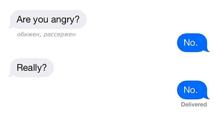 как точка в СМС стала знаком раздражения