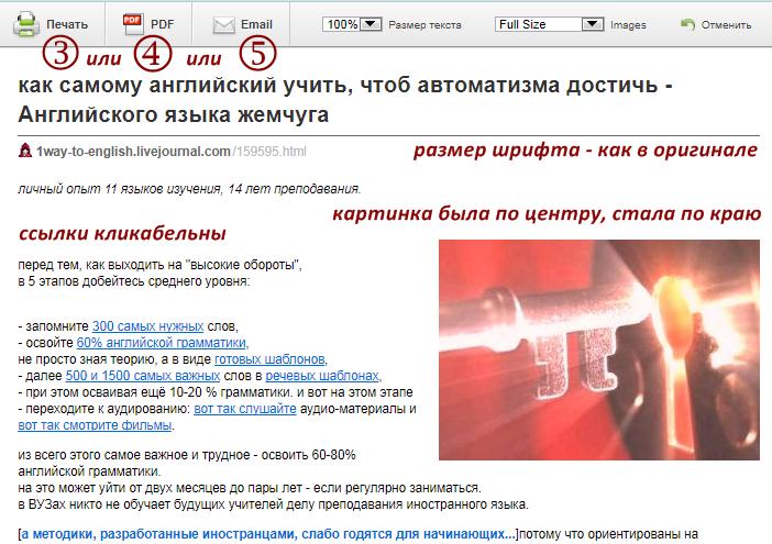 4 сервиса для эффективной работы с PDF -