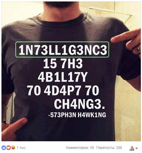 что значит intelligence разумность