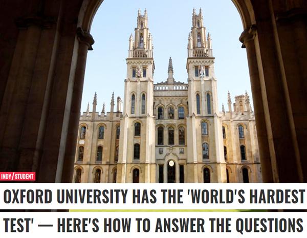 36 вопросов при поступлении в Оксфордский Колледж