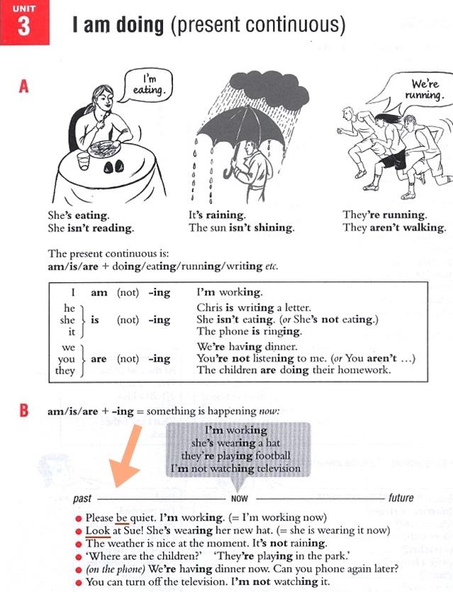 достоинства и недостатки учебника мерфи