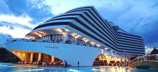 Отель Титаник Tурция