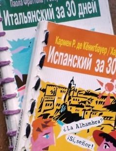 0 2 books