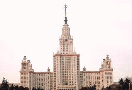 ____МГУ