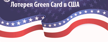 ___Green Card