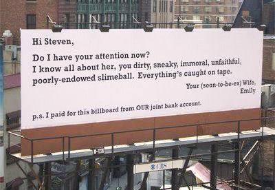в раб м и ж билборд