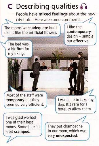 _____впечатления о гостинице