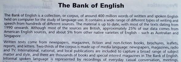 банк английского