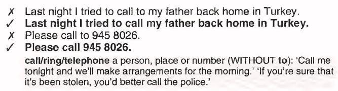 __CALL без предлога TO 1