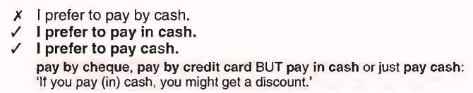 ____платить наличными