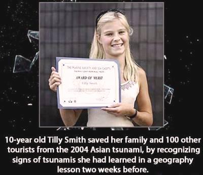 ЗНАНИЕ SAVED FAMILY