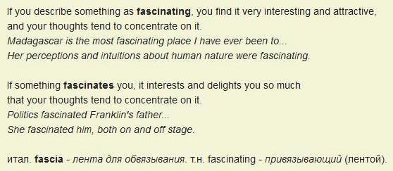 ___fascinating