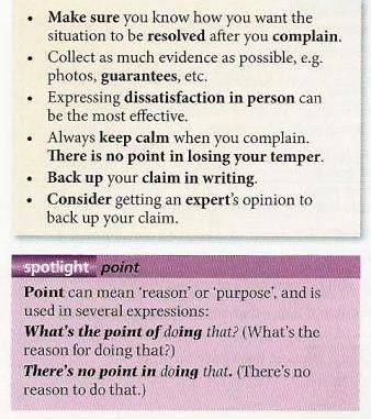 _____как жаловаться на низкое качество 1