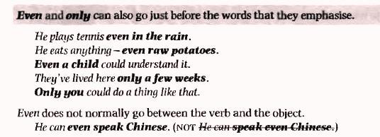adverbs куда ставить even only 2