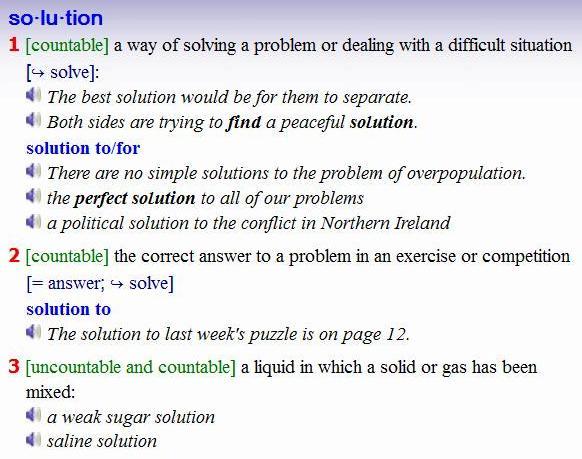 разрешение проблем в разных странах 3