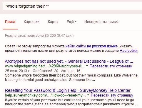 ___they, them после somebody, a person, who 1