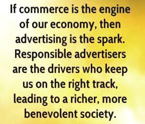___commerce-trade-разница 1