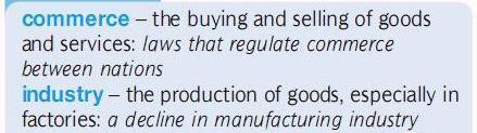___commerce-trade-разница 2