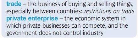 ___commerce-trade-разница 3