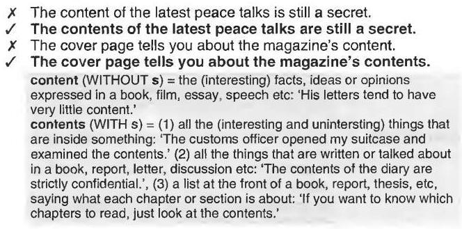 ___content-contents-consist. разница