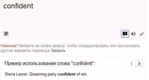 3 confid_example