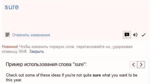 5 sure