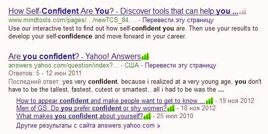 7 you confident