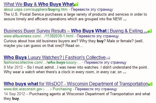 8 who buys what