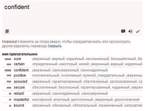 1 confident