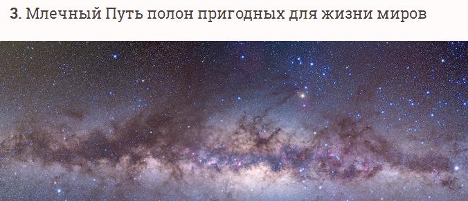 _ самые важные научные открытия 2013 года