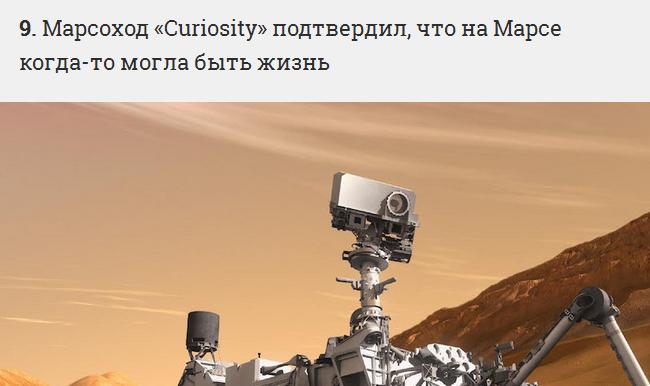 _ самые важные научные открытия 2013 года 1