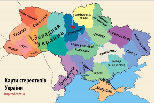 Стереотипы внутри Украины: прозвища разных регионов. карты