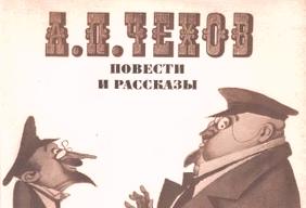 35 мыслей про жизнь А.П.Чехова