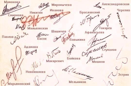 _подпись