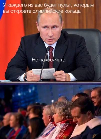 _пульт 2