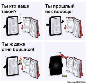 __книги