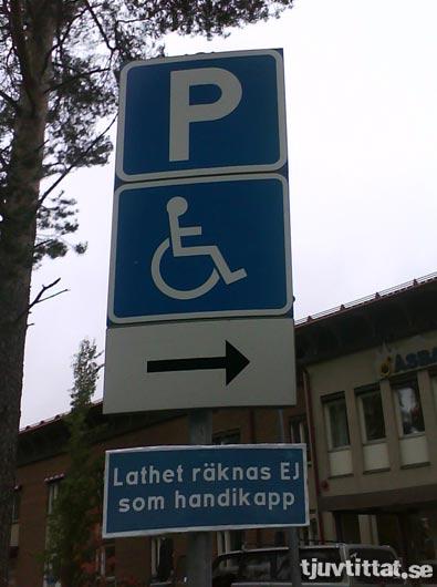 Парковка в Швеции