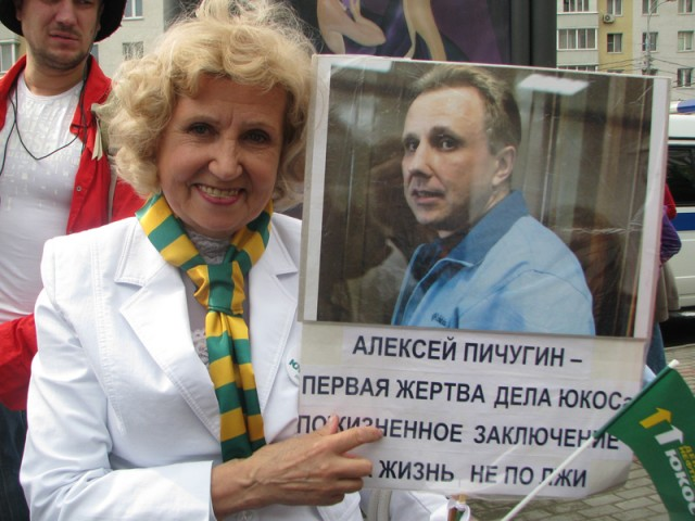 Алла Николаевна Пичугина