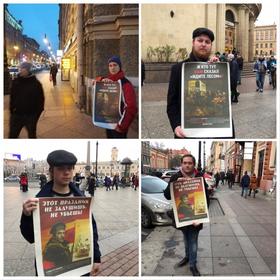 Коммунисты готовят 7 ноября «цветочную революцию» у «Авроры»