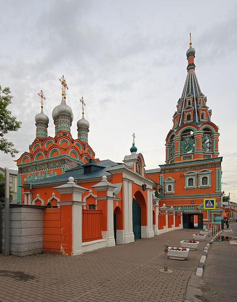 471px-Moscow_05-2012_Polyanka_StGregory_Church