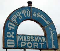 massawа