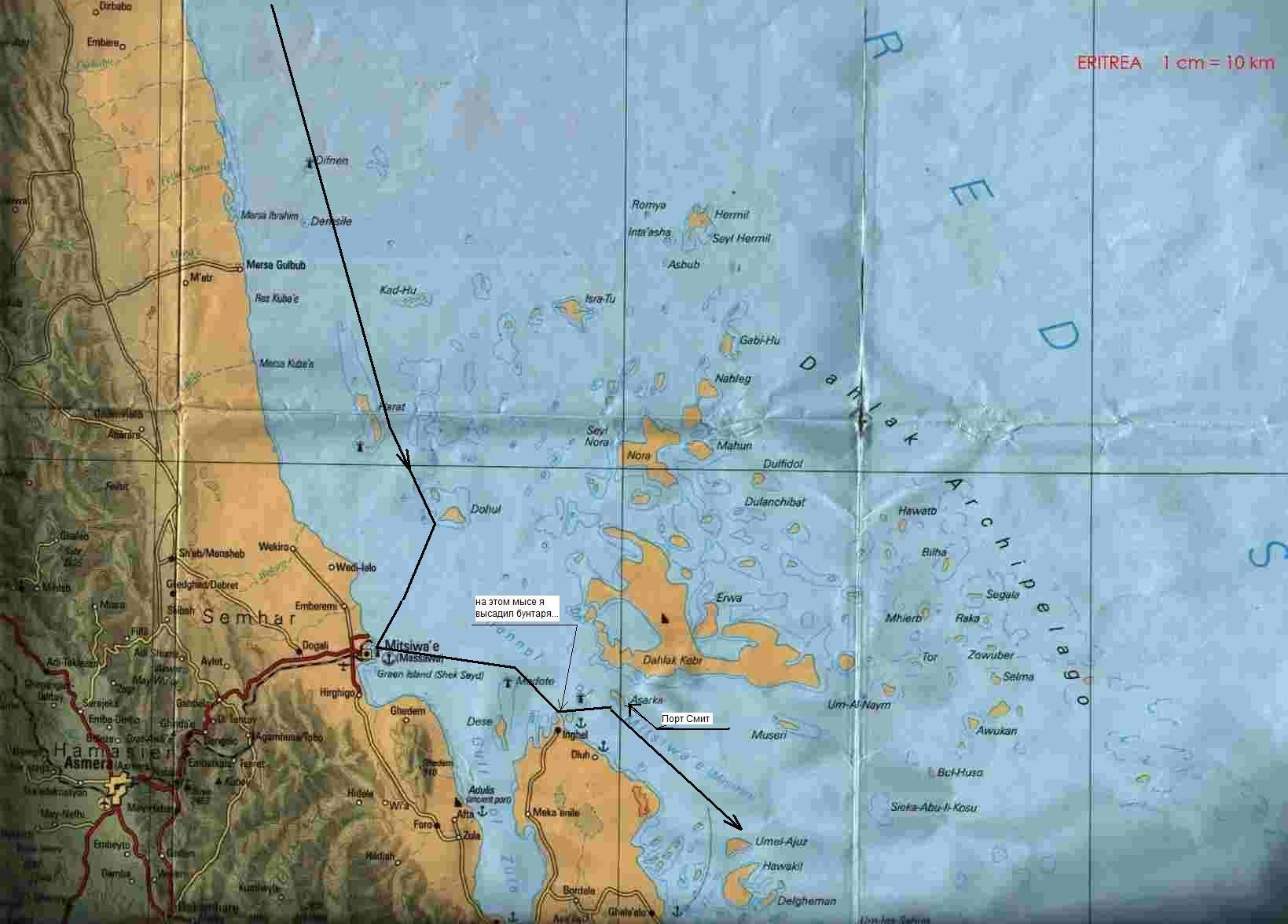 Eritrea-partmap