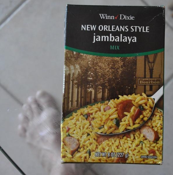 джамбалая