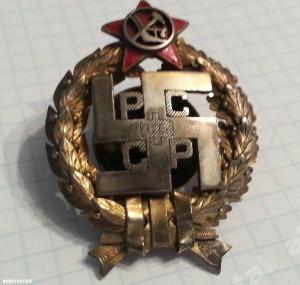 1400241290_svastika-na-krasnoy-zvezde-istoriya-i-fakty