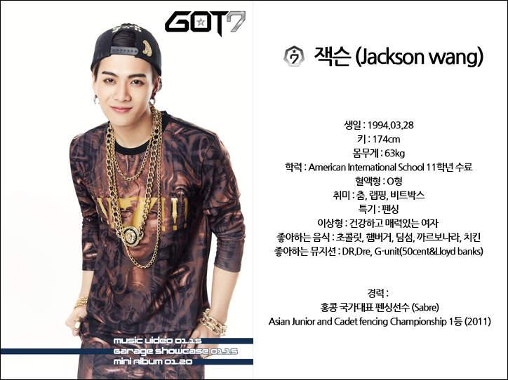 140106_go7_profile_724_jack_1
