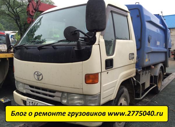 Экспресс замена сцепления. Грузовик Тойота Дюна ( Toyota Dyna ). Автосервис Первый. Владивосток