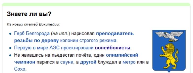 Belgorod_a