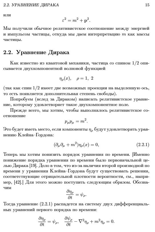 QED_p015